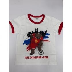 Мяч для пилатеса 20 см Indigo