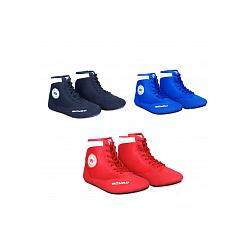 Перчатки боксерские 14 oz Clinch Aero