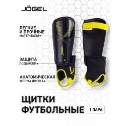Корзина плетёная быстросъёмная,подходит к диаметру руля 22-25,4мм